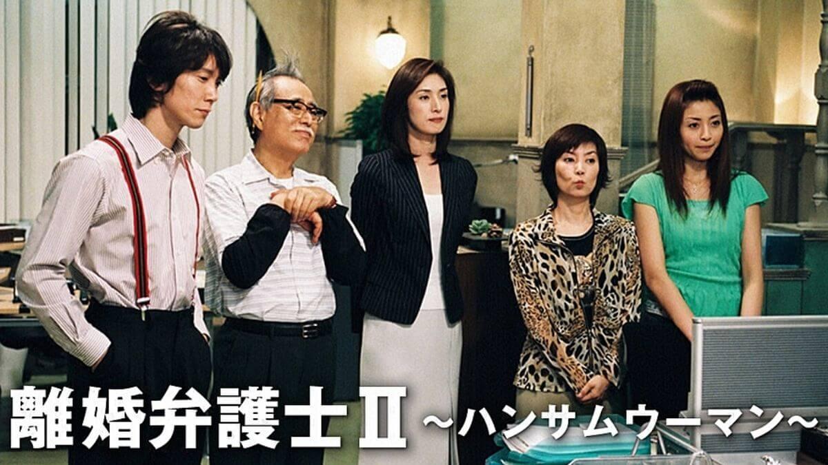 離婚弁護士 2 〜ハンサムウーマン〜