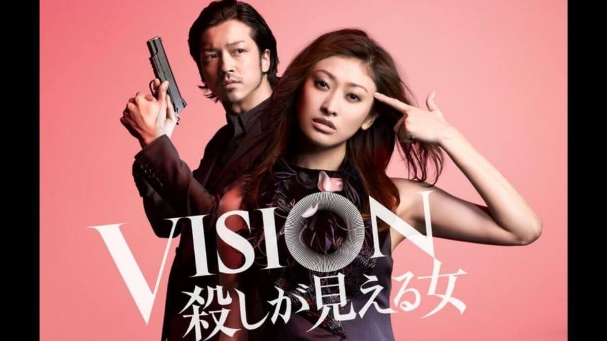 VISION-殺しが見える女-